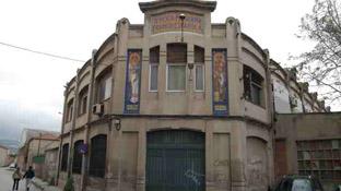 Teneria Moderna Franco Española SA