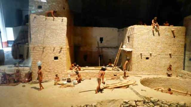 Museu arqueològic Chapin. Mesa Verde