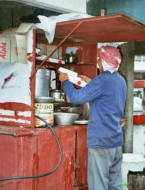 Bagdad, Iraq