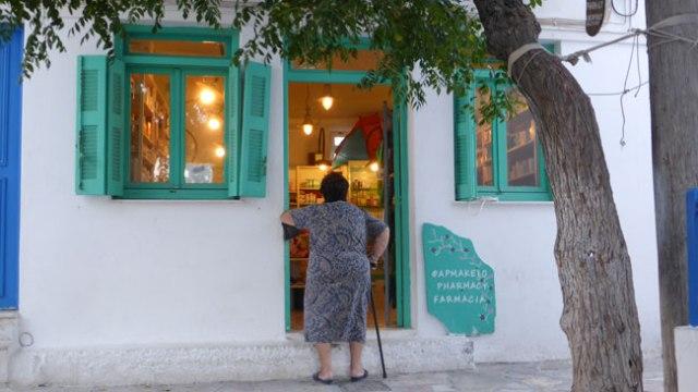 Farmàcia de Xora. Kufonissia