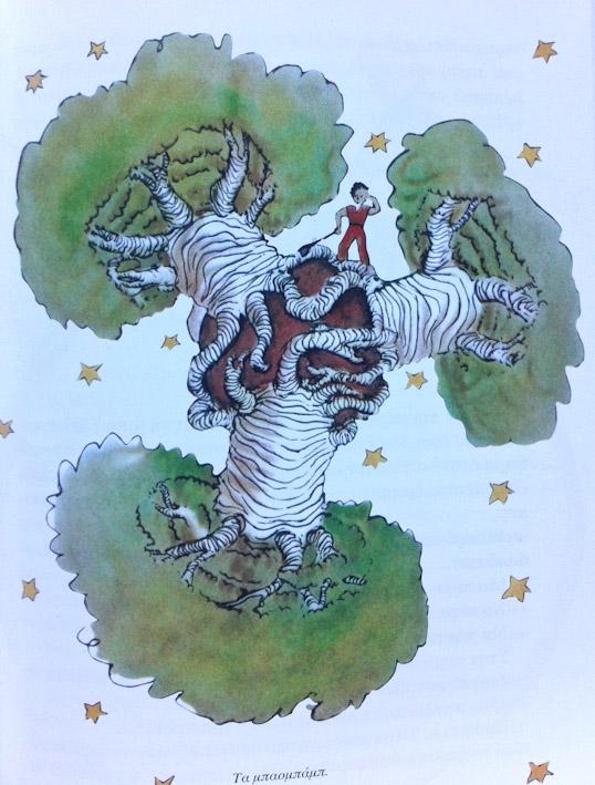 El Baobab del Petit Princep