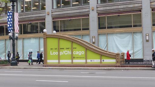 Estació de metro. Chicago