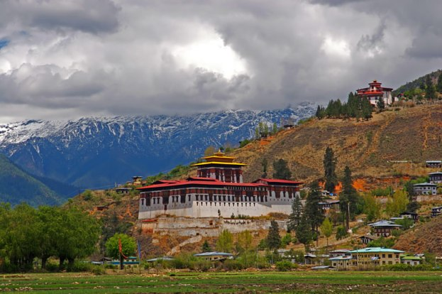 Bhutan (Viquipedia.org)