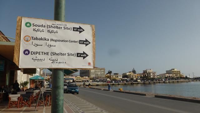 Refugees Chios help center