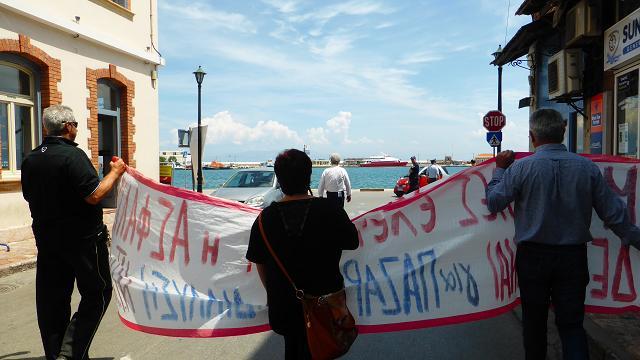 manifestacio primer maig xios port