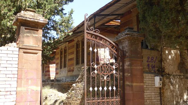Chios Leper House, Λεπροκομείο