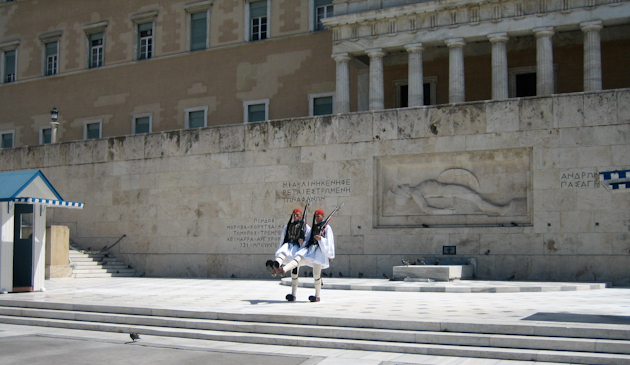Parlament Sintagma