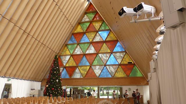 catedral de cartro. Christchurch. Nova Zelanda