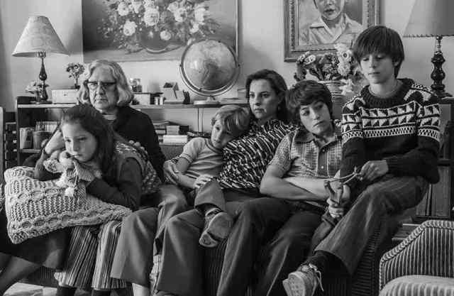 roma familia
