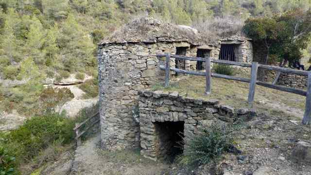 Tines Pont de Vilomara