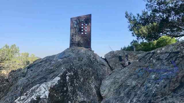 monolit pau turo